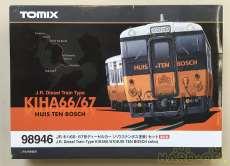 JRキハ66・67形 ディーゼルカー(ハウステンボス塗装)|TOMIX