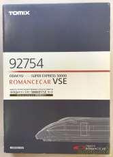 小田急ロマンスカー50000形 VSEセット|TOMIX