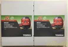 JR 485系(MIDORI EXPRESS)A+Bセット TOMIX