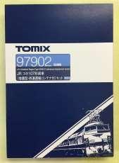 コキ107形貨車(増備型・西濃運輸コンテナ付)セット|TOMIX