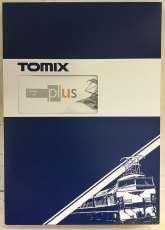 アーバンライナーplusセット 限定品 8両セット|TOMIX