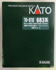 北越急行 683系8000番台 スノーラビット エクスプレス|KATO