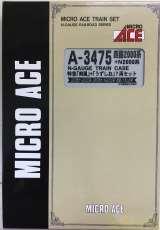 特急南風・うずしおセット MICRO ACE