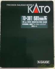 北越急行スノーラビット エクスプレス 9両セット KATO