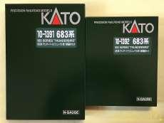 683系「サンダーバード」(リニューアル車)基本+増結セット|KATO
