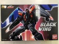 スーパーミニプラ 超獣機神ダンクーガ ブラックウイング|バンダイ
