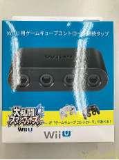 WiiU用ゲームキューブコントローラ接続タップ|NINTENDO