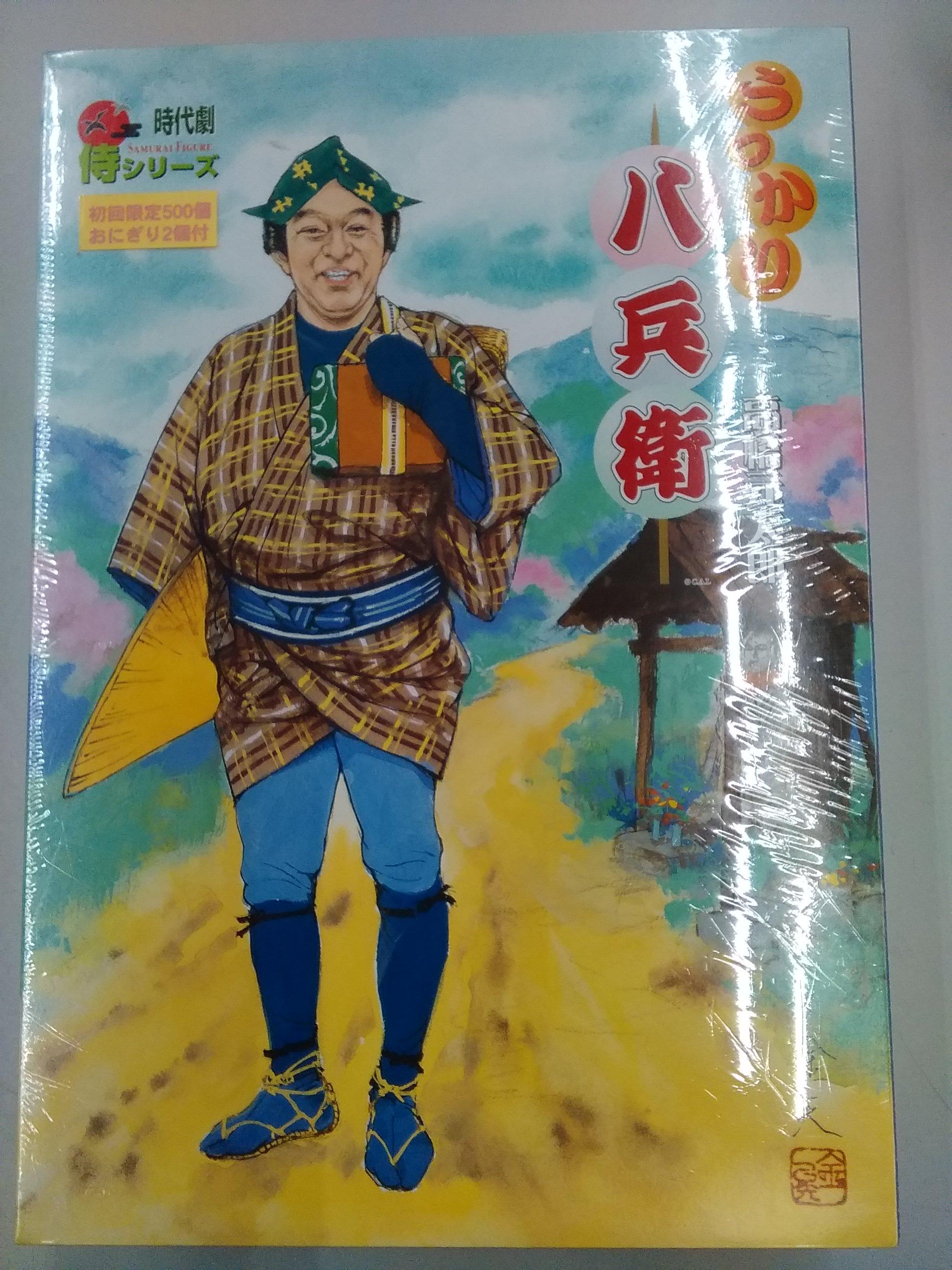 時代劇 侍シリーズ うっかり八兵衛(高橋元太郎)|アルフレックス