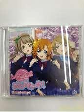 ラブライブ オリジナルCD ぷわぷわーお PRINTEMP|選択不可