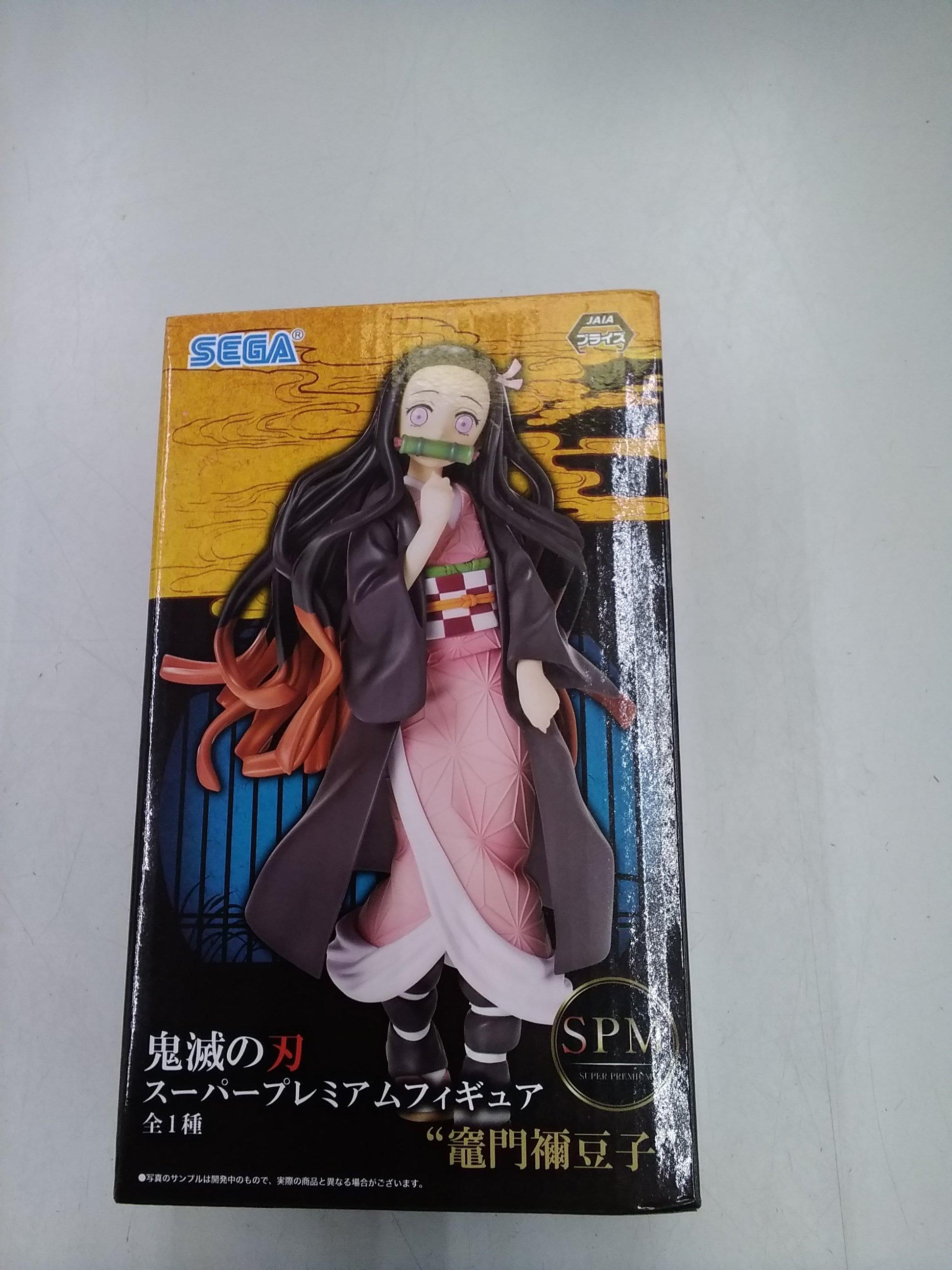 SPM 竈門禰豆子|SEGA