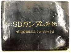 SDガンダム外伝 No.1000到達記念 Complete Set|BANDAI