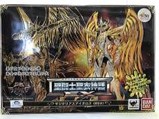 聖闘士聖衣神話EX サジタリアスアイオロス(神聖衣)|BANDAI