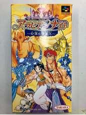 スーパーファミコンソフト アラビアンナイト 砂漠の精霊王|TAKARA