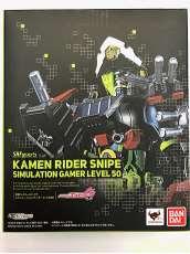 SHフィギュアーツ 仮面ライダースナイプ シミュレーションゲーマー レベル50|BANDAI