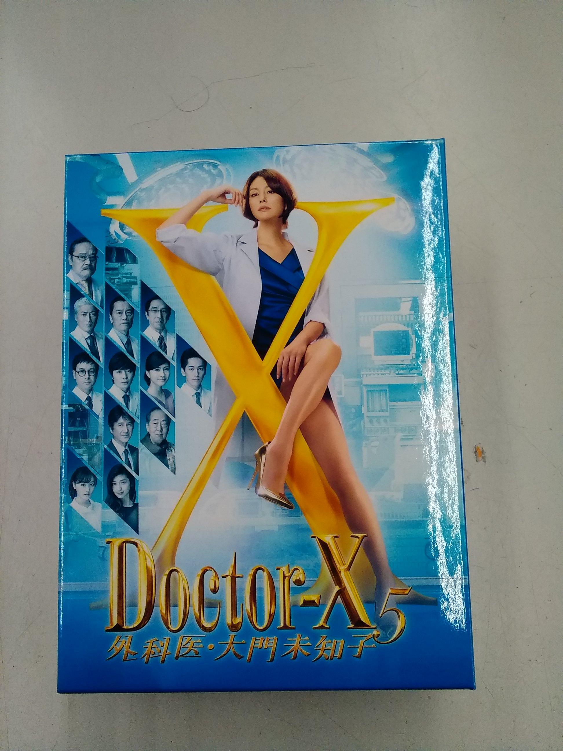 DOCTOR-X 5 DVDBOX|TV-ASAHI