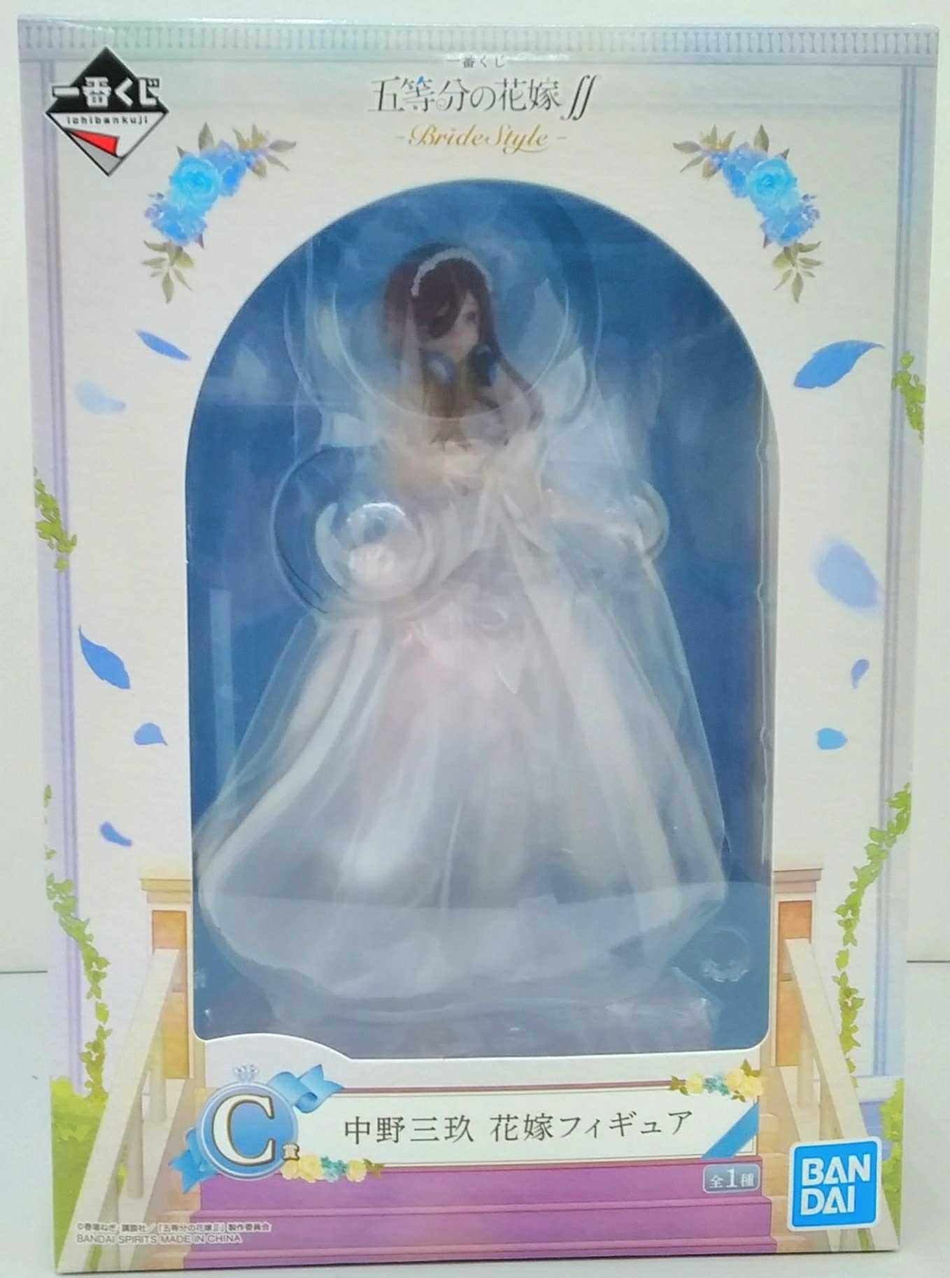 五等分の花嫁|BANDAI