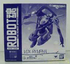 ROBOT魂 輪廻のラグランジェ