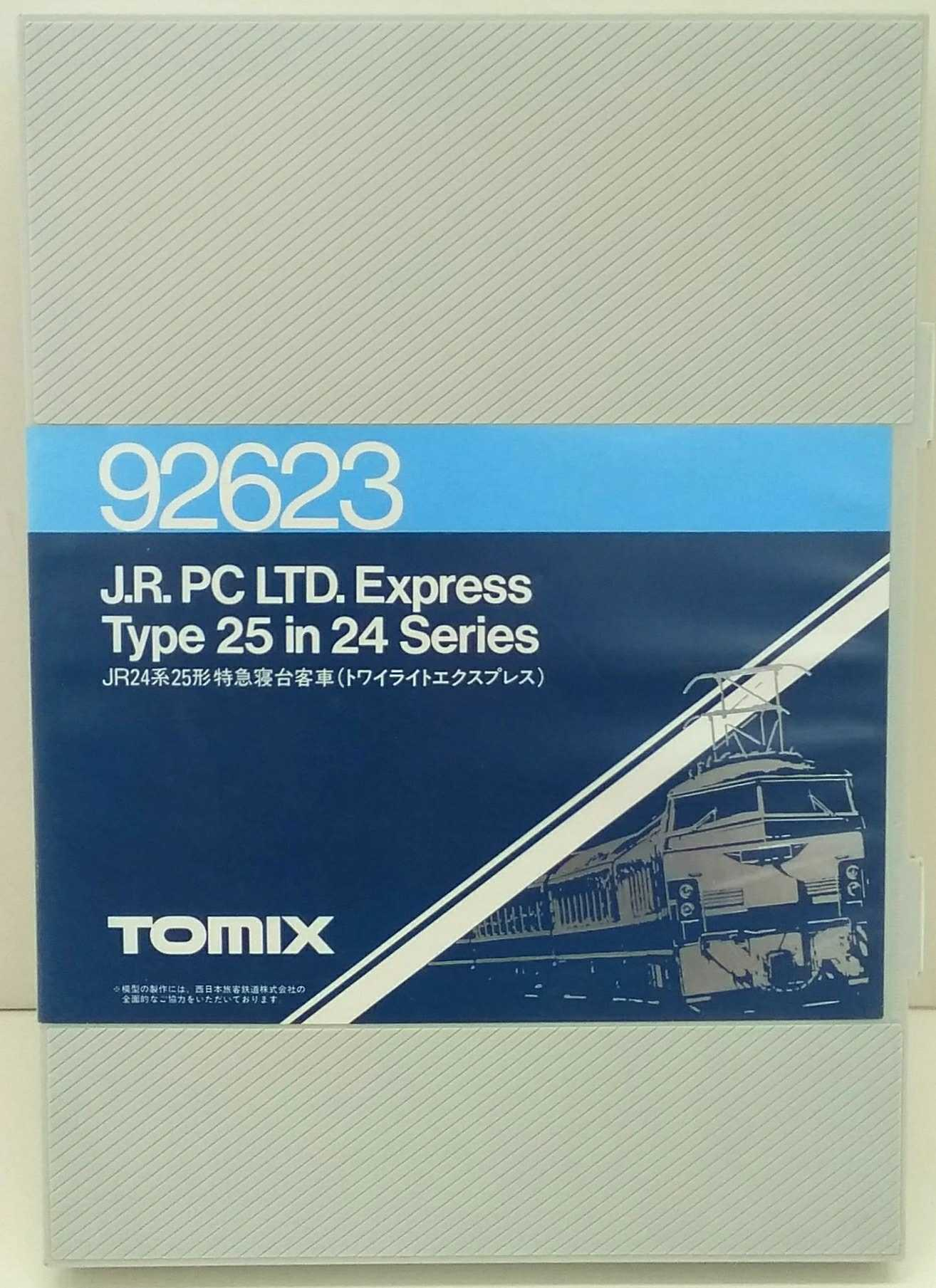 Nゲージ 92623 TOMIX