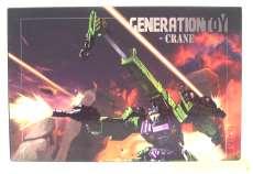 GT-1F CRANE|その他ブランド