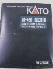 Nゲージ|KATO