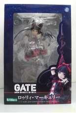 GATE自衛隊彼の地にて、斯く戦えり KOTOBUKIYA