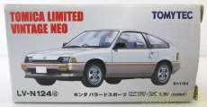 ホンダ バラードスポーツ CR-X 1.5i (83年式)|TOMYTEC