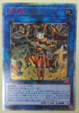 閃刀姫 - カイナ KONAMI