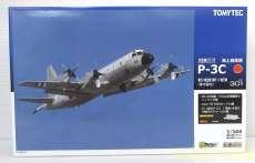 海上自衛隊 P-3C|TOMY TEC