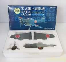 零式艦上戦闘機 52型|MARUSHIN