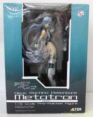 メタトロン|ALTER