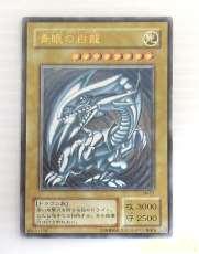 青眼の白龍 ブルーアイズ・ホワイト・ドラゴン|KONAMI