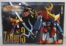 ザンボット3 超合金魂
