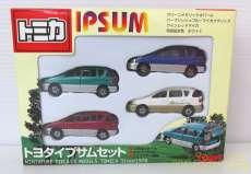 トヨタ イプサム セット|TOMY