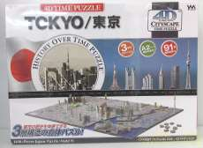 4D TIME PUZZLE TOKYO/東京|やのまん