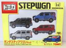 ホンダ ステップワゴン セット|TOMY