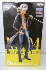D賞No.04 ロー フィギュア