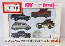 RV(レクリエーショナルビークル)セット|TOMY