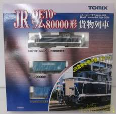 JR DE10・ワム8000系貨物列車 TOMIX