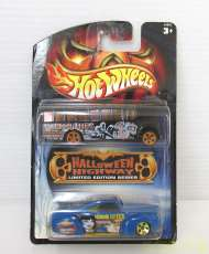 School Bus & Tail Dragger MATTEL