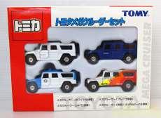 トヨタメガクルーザーセット|TOMY