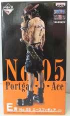 E賞 No.05 エース フィギュア