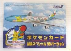 ポケモンカード ANAスペシャル'99バージョン ANA