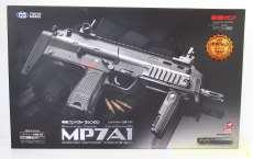 MP7A1(ブラック)本体セット|東京マルイ