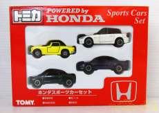 ホンダスポーツカーセット|TOMY