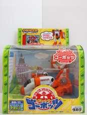 ヘリコプター チョッパー|TAKARA