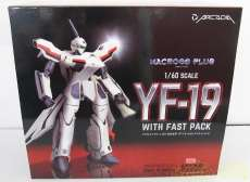 YF-19 with ファストパック|ARCADIA