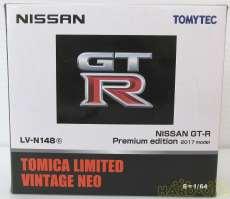 ニッサン GT-R Premium edition 2017|TOMYTEC