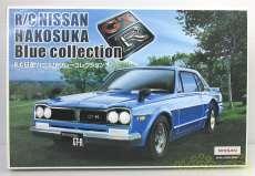 R/C 日産ハコスカ ブルーコレクション|日本オート玩具