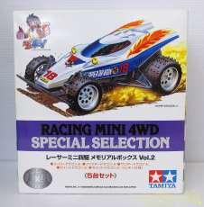 レーサーミニ四駆 メモリアルボックス Vol.2|TAMIYA