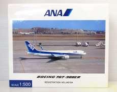 ボーイング767-300ER JA619A|ANA